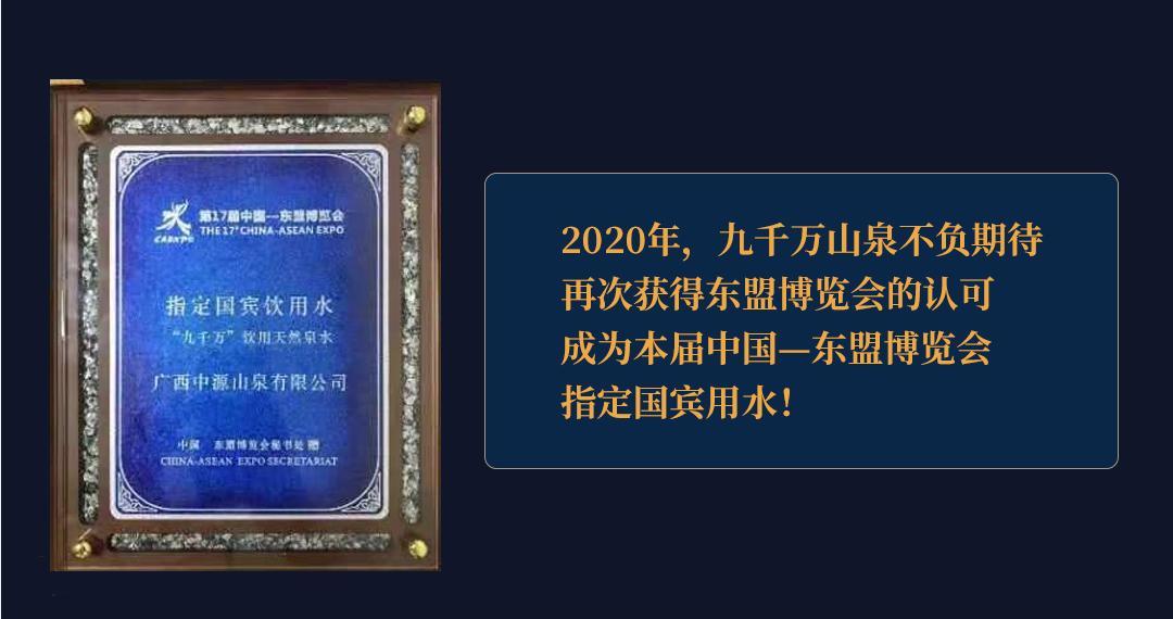 微信图片_20210308152758.jpg